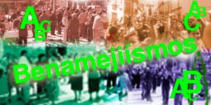 banner-benamejiismos