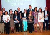 Premios benamejicenses del año