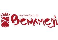 Nueva imagen corporativa del Ayuntamiento de Benamejí